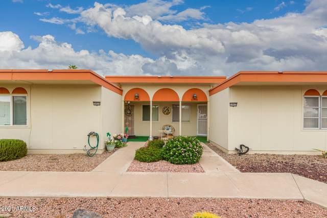 10934 W Coggins Drive, Sun City, AZ 85351 (MLS #6269458) :: Dave Fernandez Team | HomeSmart