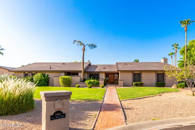 9866 E Kalil Drive, Scottsdale, AZ 85260 (MLS #6269496) :: My Home Group