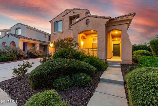 14884 W Georgia Drive, Surprise, AZ 85379 (MLS #6269546) :: Kepple Real Estate Group