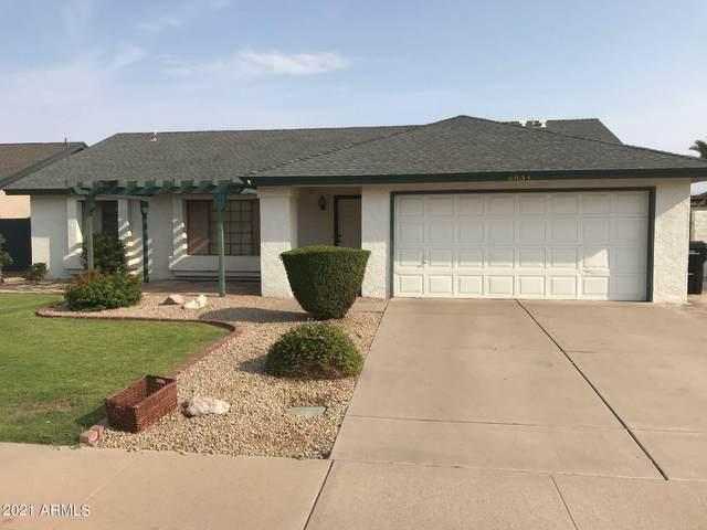 6834 E Kelton Lane, Scottsdale, AZ 85254 (MLS #6269616) :: West Desert Group | HomeSmart