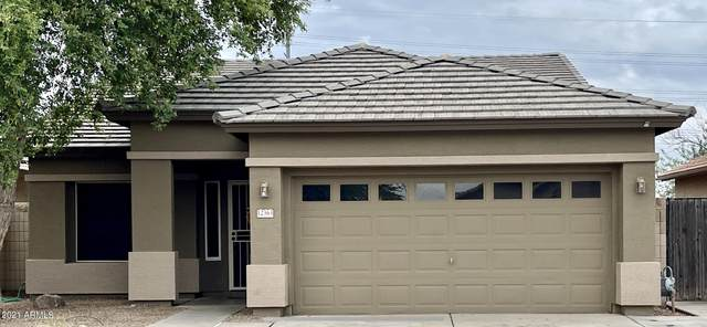 12363 W Tonto Street, Avondale, AZ 85323 (MLS #6269627) :: Dave Fernandez Team | HomeSmart