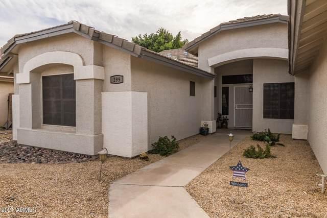299 E Betsy Lane, Gilbert, AZ 85296 (MLS #6269756) :: Balboa Realty