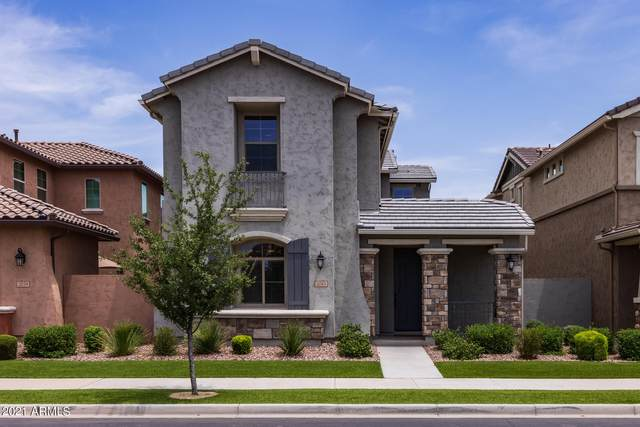 2043 S Wallrade Lane, Gilbert, AZ 85295 (MLS #6269871) :: Keller Williams Realty Phoenix