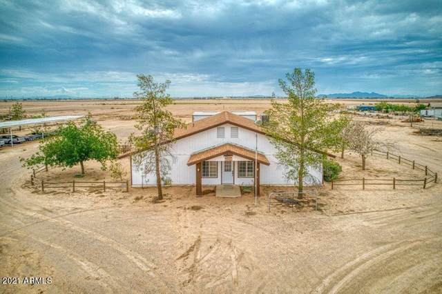 2221 S Chuichu Road, Casa Grande, AZ 85193 (MLS #6269922) :: Elite Home Advisors