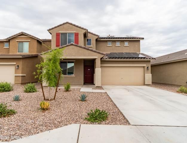 11620 W Redfield Road, El Mirage, AZ 85335 (MLS #6270009) :: Power Realty Group Model Home Center