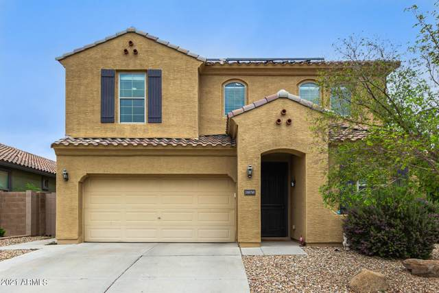 18050 W Carol Avenue, Waddell, AZ 85355 (MLS #6270354) :: Yost Realty Group at RE/MAX Casa Grande