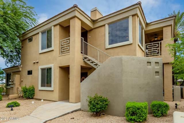 4848 N 36TH Street #228, Phoenix, AZ 85018 (MLS #6270408) :: The Helping Hands Team