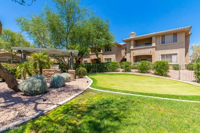 16013 S Desert Foothills Parkway #2098, Phoenix, AZ 85048 (MLS #6270491) :: Keller Williams Realty Phoenix