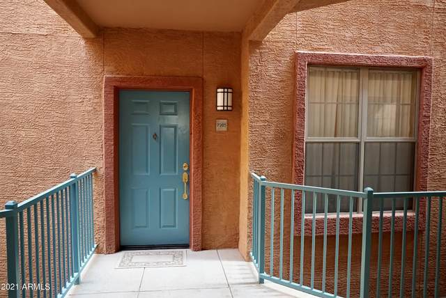 14950 W Mountain View Boulevard #7205, Surprise, AZ 85374 (MLS #6270626) :: Conway Real Estate
