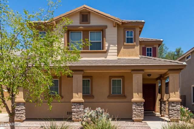 4210 W Irwin Avenue, Phoenix, AZ 85041 (MLS #6270809) :: Keller Williams Realty Phoenix