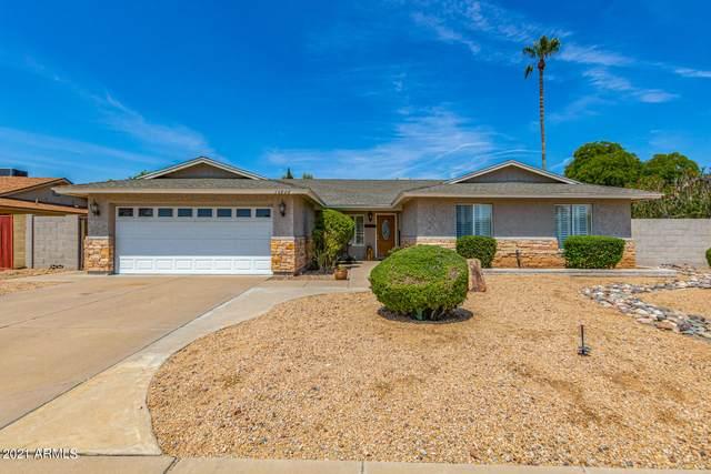 14826 N 60TH Street, Scottsdale, AZ 85254 (MLS #6270961) :: Yost Realty Group at RE/MAX Casa Grande