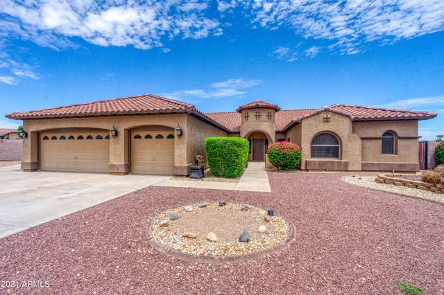 5613 N 131st Drive, Litchfield Park, AZ 85340 (MLS #6271025) :: Yost Realty Group at RE/MAX Casa Grande