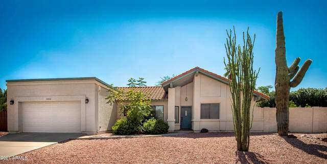 15713 E Kim Drive, Fountain Hills, AZ 85268 (MLS #6271043) :: Kepple Real Estate Group