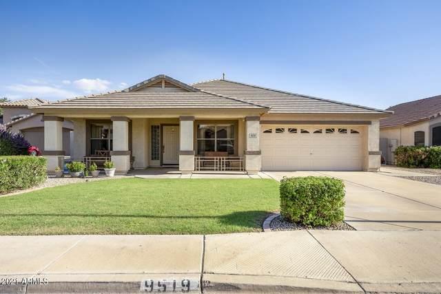 9519 E Olla Circle, Mesa, AZ 85212 (MLS #6271219) :: Kepple Real Estate Group