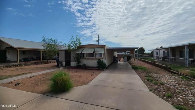 2223 N Dresden Street, Mesa, AZ 85203 (MLS #6271310) :: Kepple Real Estate Group
