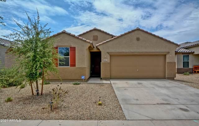18063 W Ida Lane, Surprise, AZ 85387 (MLS #6271330) :: Kepple Real Estate Group
