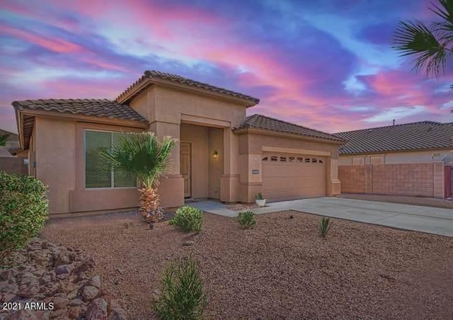 11855 W Monte Vista Road, Avondale, AZ 85392 (MLS #6271750) :: Scott Gaertner Group