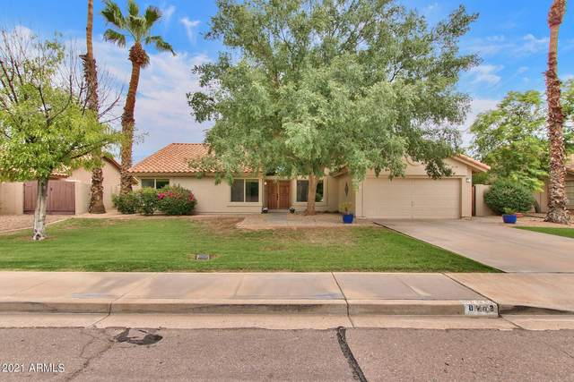8943 S Dateland Drive, Tempe, AZ 85284 (MLS #6272004) :: Service First Realty