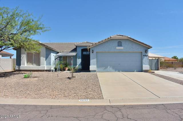 9948 W Sasabe Drive, Arizona City, AZ 85123 (MLS #6272011) :: Devor Real Estate Associates