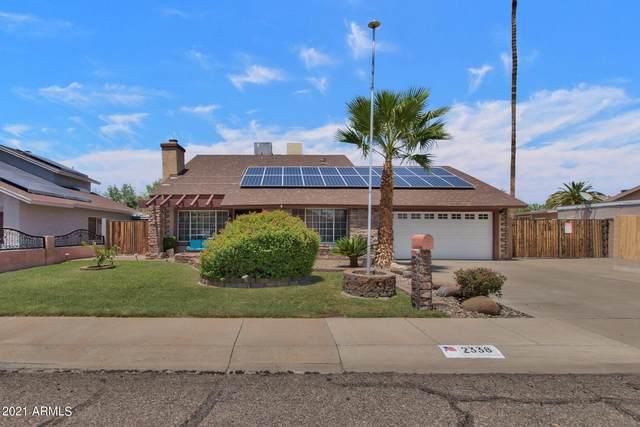 2338 W Marconi Avenue, Phoenix, AZ 85023 (MLS #6272122) :: Long Realty West Valley