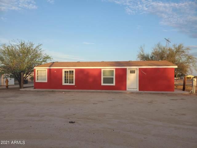 13604 S 209TH Avenue S, Buckeye, AZ 85326 (MLS #6272189) :: Kepple Real Estate Group