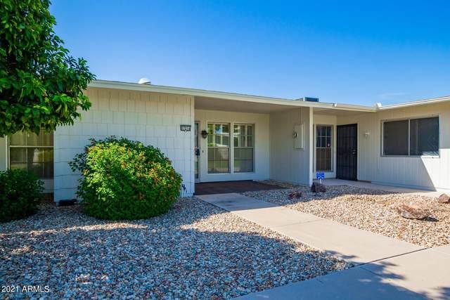 17214 N 105TH Avenue, Sun City, AZ 85373 (MLS #6272216) :: Conway Real Estate