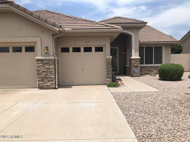 1500 E Laredo Street, Chandler, AZ 85225 (MLS #6272262) :: Service First Realty