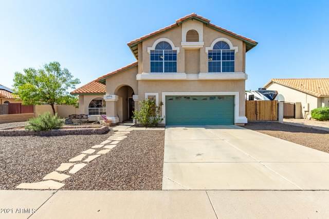7617 W Hearn Road, Peoria, AZ 85381 (MLS #6272367) :: Yost Realty Group at RE/MAX Casa Grande