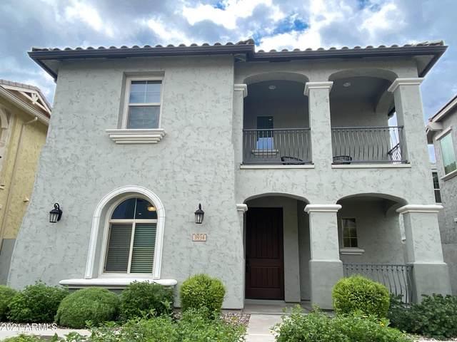 3934 E Turley Street #207, Gilbert, AZ 85295 (MLS #6272413) :: Keller Williams Realty Phoenix