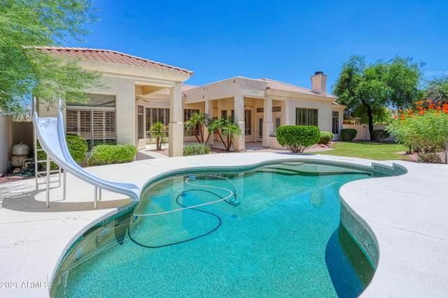 14606 S 20th Street, Phoenix, AZ 85048 (MLS #6272504) :: Keller Williams Realty Phoenix