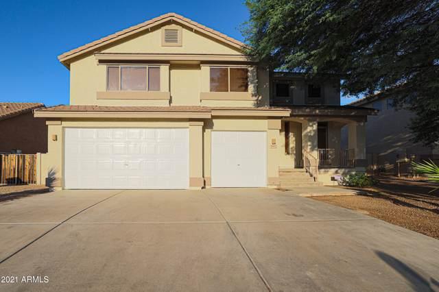 7511 S 15TH Lane, Phoenix, AZ 85041 (MLS #6272551) :: Service First Realty