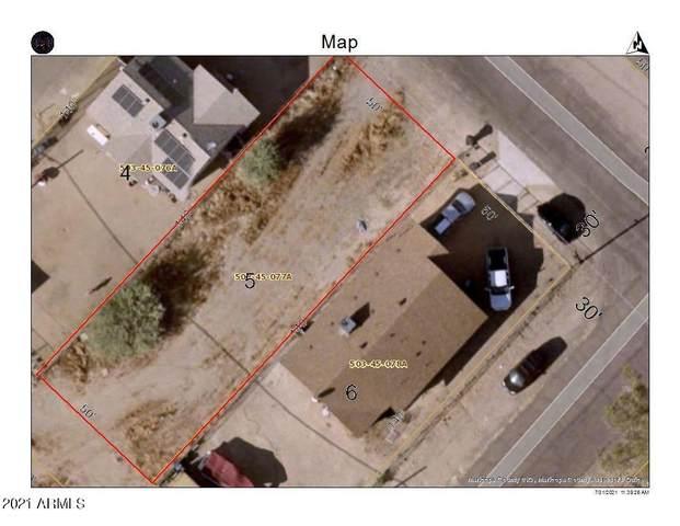 21805 W Wilson Avenue, Wittmann, AZ 85361 (MLS #6272622) :: Justin Brown | Venture Real Estate and Investment LLC