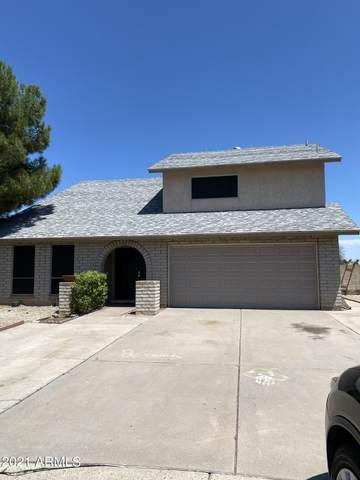 4712 W Annette Circle, Glendale, AZ 85308 (MLS #6272696) :: Keller Williams Realty Phoenix