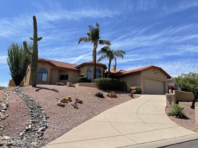 15519 E Thistle Drive, Fountain Hills, AZ 85268 (MLS #6272700) :: Power Realty Group Model Home Center
