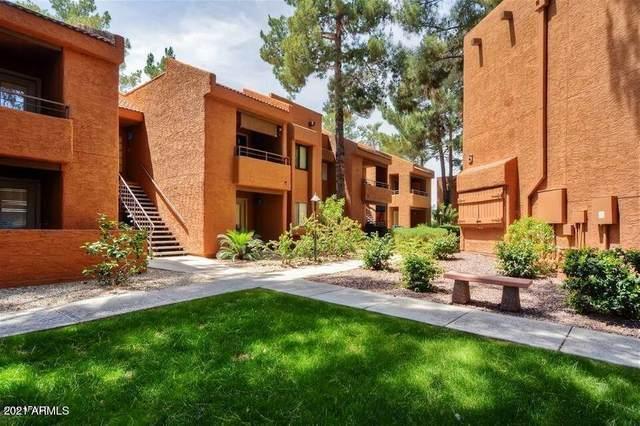4704 E Paradise Village Parkway N #219, Phoenix, AZ 85032 (MLS #6272785) :: Keller Williams Realty Phoenix