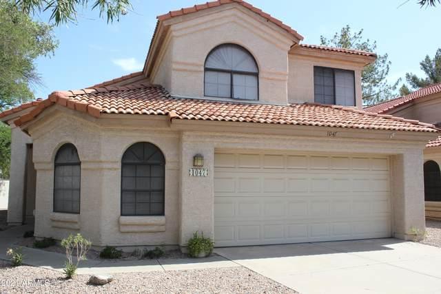 1047 E Sunburst Lane, Tempe, AZ 85284 (MLS #6272949) :: Kepple Real Estate Group