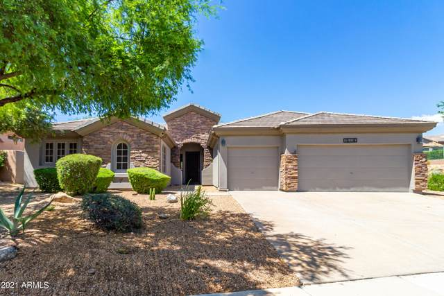 15118 E Twilight View Drive, Fountain Hills, AZ 85268 (MLS #6273126) :: Power Realty Group Model Home Center