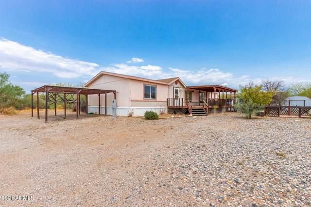 22322 W Birdsong Avenue, Wittmann, AZ 85361 (MLS #6273166) :: Yost Realty Group at RE/MAX Casa Grande