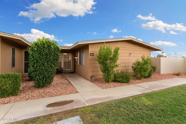 10759 W Santa Fe Drive, Sun City, AZ 85351 (MLS #6273255) :: Executive Realty Advisors