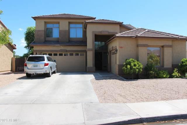 11247 W Locust Lane, Avondale, AZ 85323 (MLS #6273415) :: Long Realty West Valley