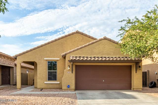 2562 W Gaby Road, Phoenix, AZ 85041 (MLS #6273509) :: The Luna Team