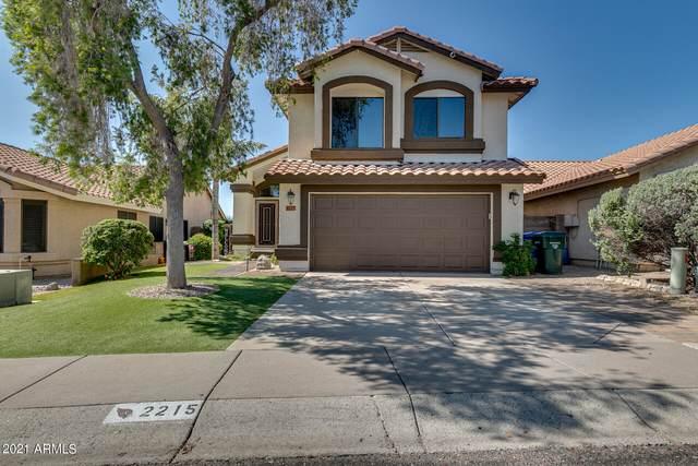 2215 E Taro Lane, Phoenix, AZ 85024 (MLS #6273949) :: The Property Partners at eXp Realty