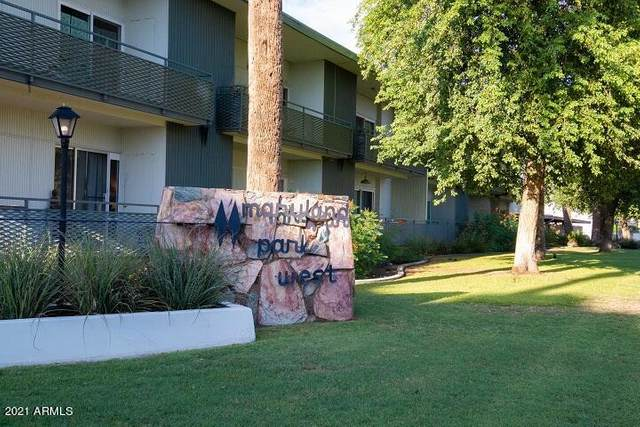 330 W Maryland Avenue #201, Phoenix, AZ 85013 (MLS #6274044) :: Jonny West Real Estate