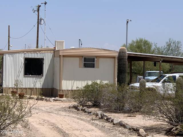 983 S La Paz Road S, Maricopa, AZ 85139 (MLS #6274053) :: Long Realty West Valley