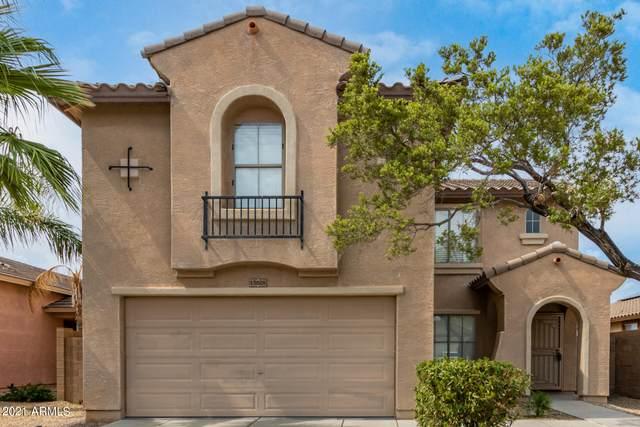 15618 W Laurel Lane, Surprise, AZ 85379 (MLS #6274350) :: Long Realty West Valley