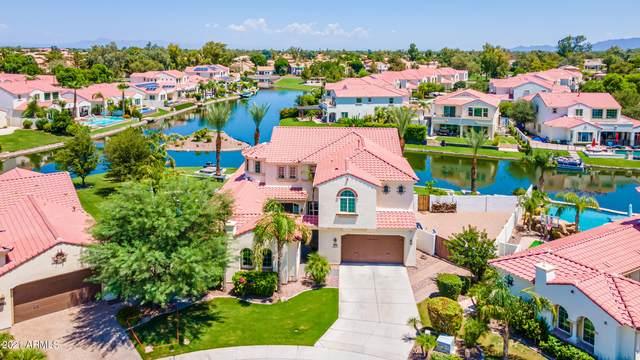 2424 W Hope Circle, Chandler, AZ 85248 (MLS #6274762) :: Zolin Group