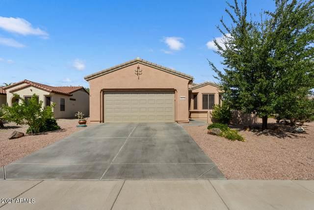 18678 N Granite Court, Surprise, AZ 85387 (MLS #6274804) :: Maison DeBlanc Real Estate