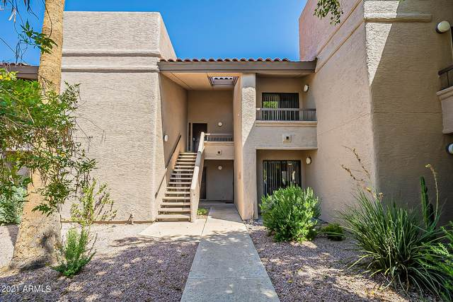 9450 N 94th Place #205, Scottsdale, AZ 85258 (MLS #6274835) :: Justin Brown | Venture Real Estate and Investment LLC