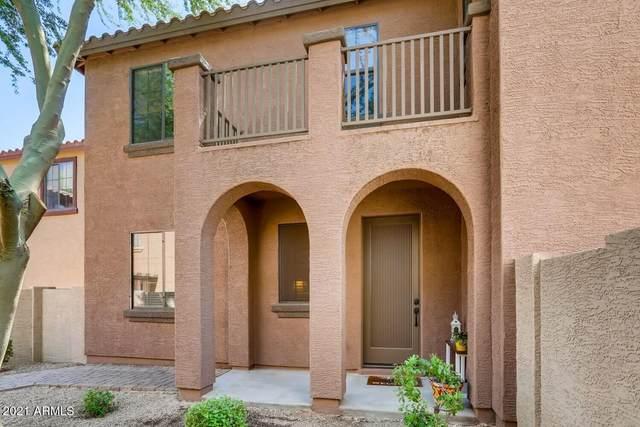 2369 W Sleepy Ranch Road, Phoenix, AZ 85085 (#6274894) :: AZ Power Team