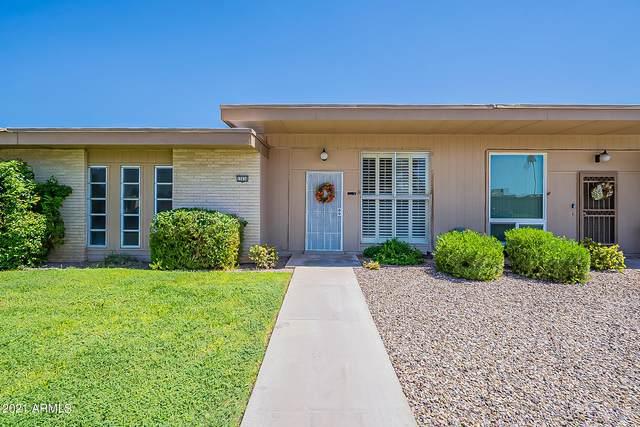 13416 N Hawthorn Drive, Sun City, AZ 85351 (MLS #6274985) :: Justin Brown | Venture Real Estate and Investment LLC